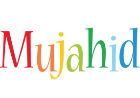 Mujahid birthday logo