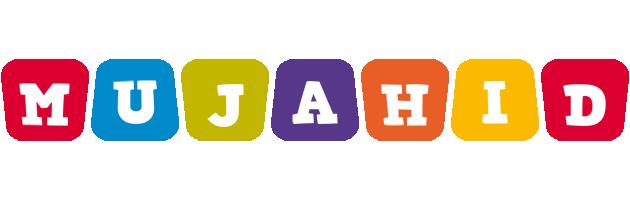 Mujahid kiddo logo