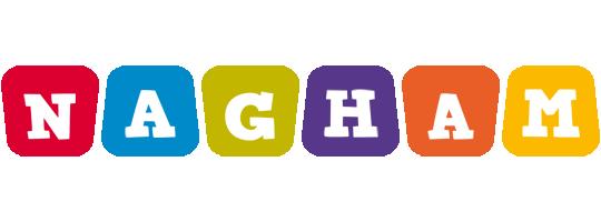 Nagham kiddo logo