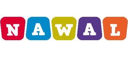 Nawal kiddo logo