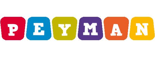 Peyman kiddo logo