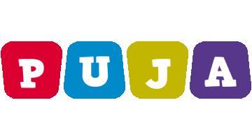 Puja kiddo logo