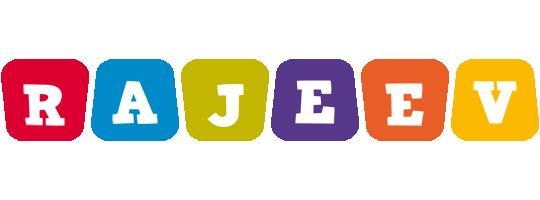 Rajeev kiddo logo