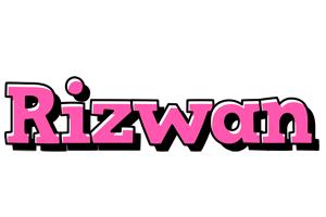 Rizwan Logo   Name Logo Generator - Jacuzzi, Dancing ...  Rizwan Logo   N...