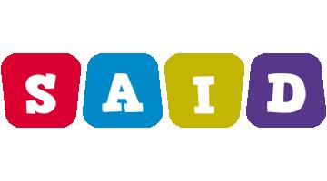 Said kiddo logo
