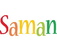 Saman birthday logo