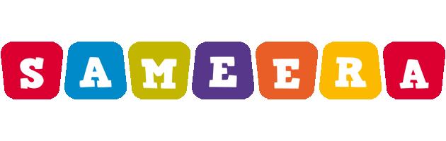 Sameera kiddo logo