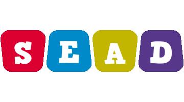 Sead kiddo logo