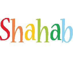 Shahab birthday logo