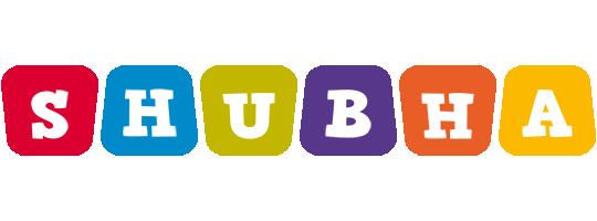 Shubha kiddo logo