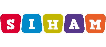 Siham kiddo logo