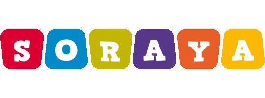 Soraya kiddo logo