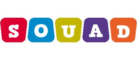 Souad kiddo logo
