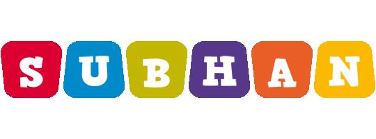 Subhan kiddo logo