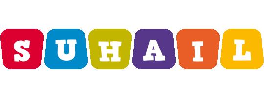 Suhail kiddo logo