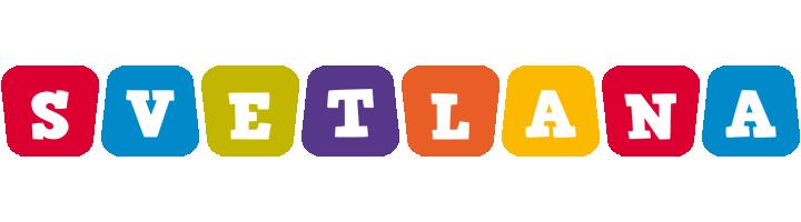 Svetlana kiddo logo