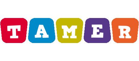 Tamer kiddo logo