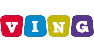 Ving kiddo logo