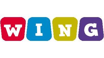 Wing kiddo logo