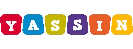 Yassin kiddo logo