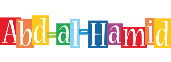 ABD AL HAMID NAME LOGO
