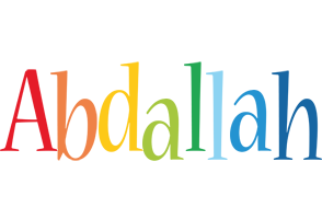 Abdallah birthday logo