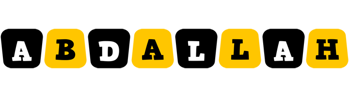 Abdallah boots logo