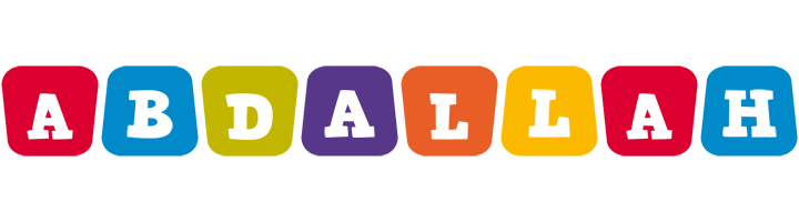 Abdallah daycare logo
