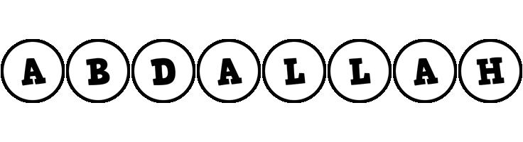 Abdallah handy logo