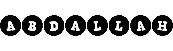 Abdallah tools logo