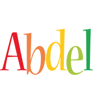 Abdel birthday logo