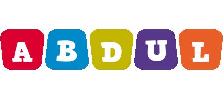 Abdul kiddo logo