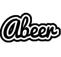 Abeer chess logo