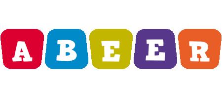 Abeer daycare logo