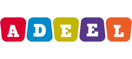 Adeel daycare logo
