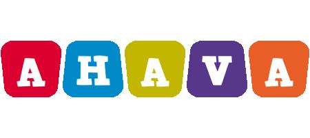 Ahava kiddo logo