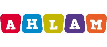 Ahlam daycare logo