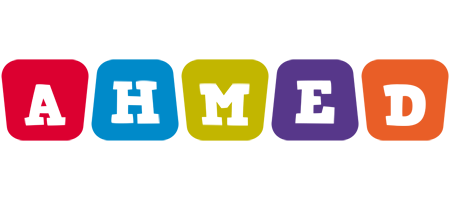 Ahmed daycare logo