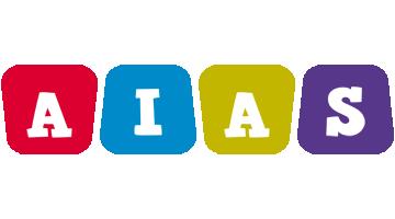 Aias kiddo logo
