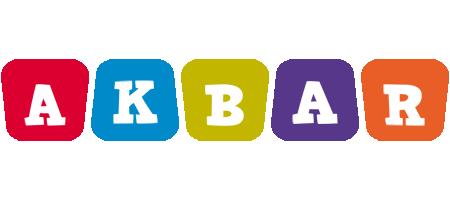 Akbar daycare logo