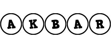 Akbar handy logo