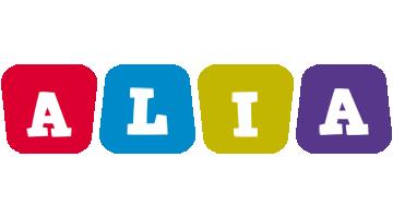 Alia daycare logo