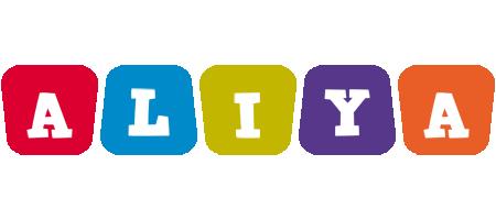 Aliya daycare logo