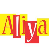 Aliya errors logo