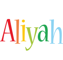 Aliyah birthday logo