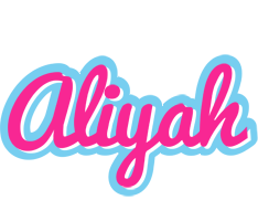 Aliyah popstar logo