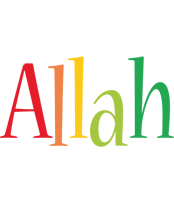 Allah birthday logo