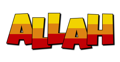 Allah jungle logo