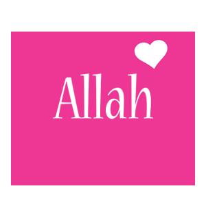 Allah love-heart logo