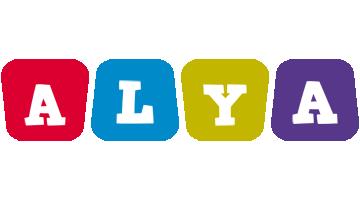 Alya kiddo logo